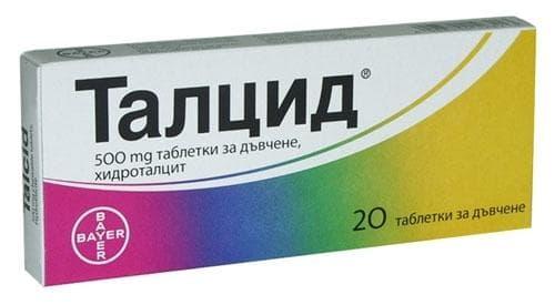 ТАЛЦИД табл. 500 мг. * 20 - изображение
