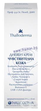 Изображение към продукта ТАЛОДЕРМА ДНЕВЕН КРЕМ ЗА ЛИЦЕ ЗА ЧУВСТВИТЕЛНА КОЖА 50 мл