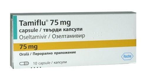 ТАМИФЛУ капс. 75 мг. * 10 - изображение
