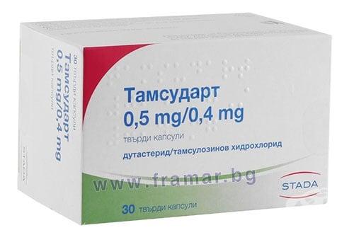 Изображение към продукта ТАМСУДАРТ капсули 0.5 мг / 0.4 мг * 30 СТАДА