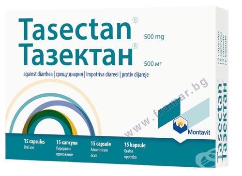 Изображение към продукта ТАЗЕКТАН капсули 500 мг * 15
