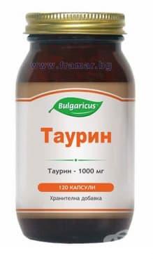 БУЛГАРИКУС ТАУРИН капсули 1000 мг. * 120 - изображение