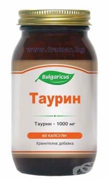 БУЛГАРИКУС ТАУРИН капсули 1000 мг.  * 60 - изображение