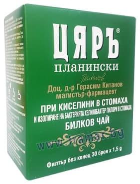 Изображение към продукта ЧАЙ ЦЯР ПРИ КИСЕЛИНИ В СТОМАХА филтър * 30 бр.