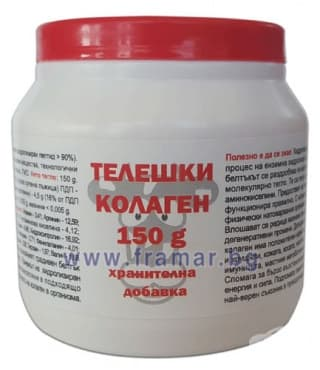 ТЕЛЕШКИ КОЛАГЕН 150 гр. НУТРИМАКС - изображение