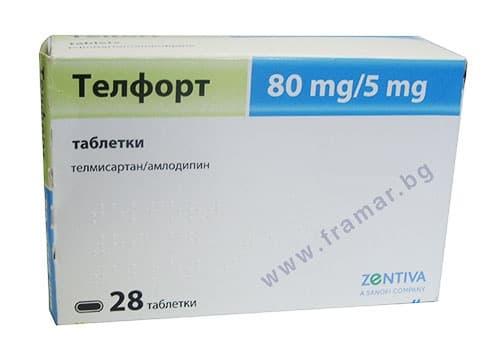 ТЕЛФОРТ таблетки 80 мг./5 мг. * 28 - изображение
