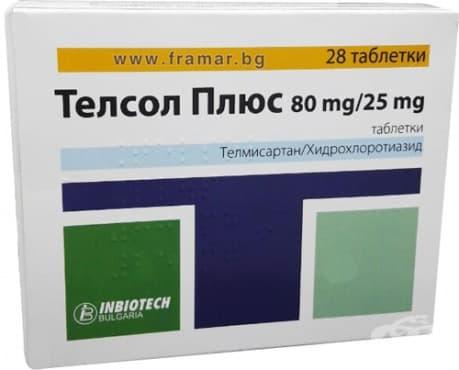 ТЕЛСОЛ ПЛЮС таблетки 80 мг. / 25 мг. * 28