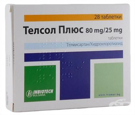 Изображение към продукта ТЕЛСОЛ ПЛЮС таблетки 80 мг. / 25 мг. * 28