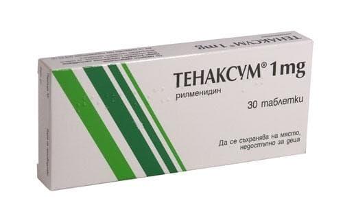 ТЕНАКСУМ табл. 1 мг. * 30 - изображение