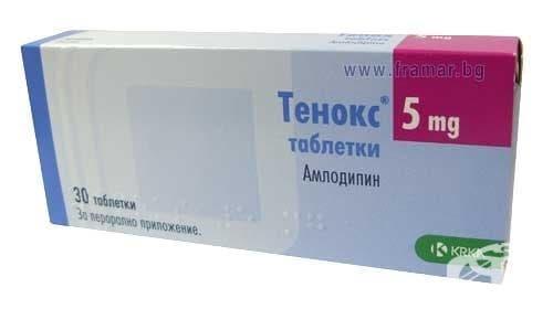 ТЕНОКС табл. 5 мг. * 30 - изображение