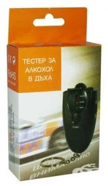 Изображение към продукта ТЕСТЕР ЗА АЛКОХОЛ В ДЪХА