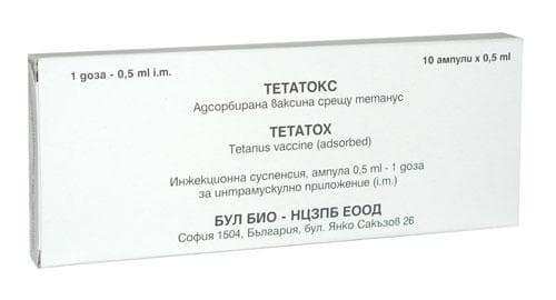 Изображение към продукта TETАТОКС (ТАП) ампули 0.5 мл * 1