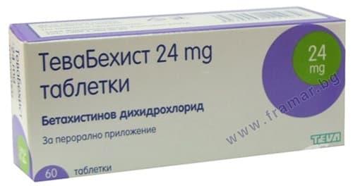 Изображение към продукта ТЕВАБЕХИСТ таблетки 24 мг * 60