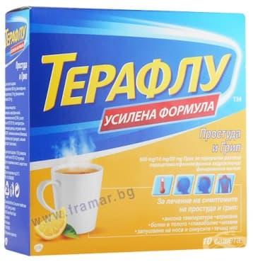 Изображение към продукта ТЕРАФЛУ ЕКСТРА саше  * 10