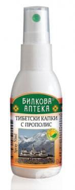 СПРЕЙ ЗА ГЪРЛО ТИБЕТСКИ КАПКИ 50 мл. БИЛКОВА АПТЕКА - изображение