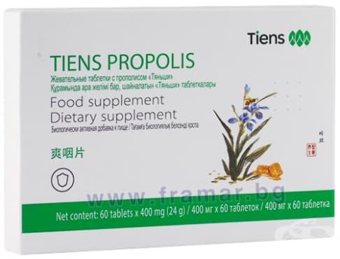 Изображение към продукта ПРОПОЛИС таблетки 400 мг * 60 ТИЕНС