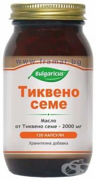 БУЛГАРИКУС ТИКВЕНО СЕМЕ капсули 1000 мг. * 120 - изображение