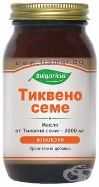 БУЛГАРИКУС ТИКВЕНО СЕМЕ капсули 1000 мг. * 60 - изображение