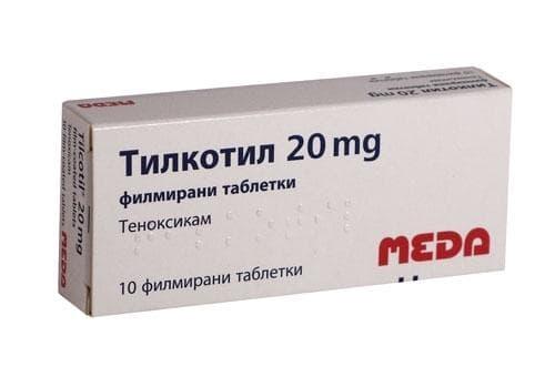 Изображение към продукта ТИЛКОТИЛ табл. 20 мг. * 10