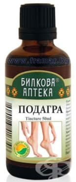 Изображение към продукта БИОХЕРБА ТИНКТУРА ПОДАГРА 50 мл