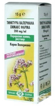 Изображение към продукта ТИНКТУРА ВАЛЕРИАНА 15 гр.