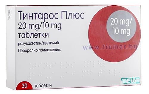ТИНТАРОС ПЛЮС таблетки 20 мг. / 10 мг. * 30 - изображение