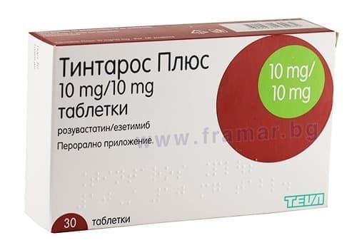 Изображение към продукта ТИНТАРОС ПЛЮС таблетки 10 мг / 10 мг * 30