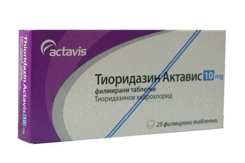 ТИОРИДАЗИН табл. 10 мг. * 25 - изображение