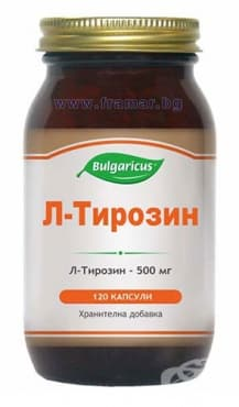 БУЛГАРИКУС L - ТИРОЗИН капсули 500 мг. * 120 - изображение