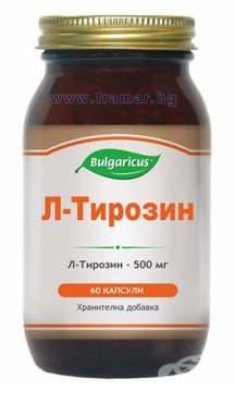 БУЛГАРИКУС L - ТИРОЗИН капсули 500 мг. * 60 - изображение