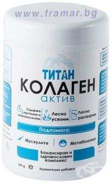 ТИТАН КОЛАГЕН АКТИВ 250 гр. - изображение