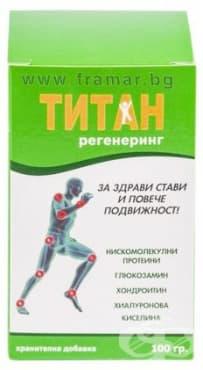 Изображение към продукта ТИТАН РЕГЕНЕРИНГ 100 гр.