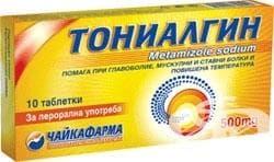 ТОНИАЛГИН  табл. 500 мг. * 10 - изображение