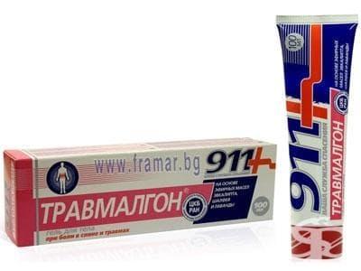 ТРАВМАЛГОН гел - балсам за болки в гърба 100 мл. - изображение