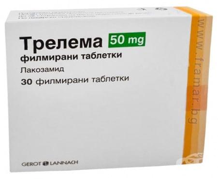 Изображение към продукта ТРЕЛЕМА таблетки 50 мг * 30