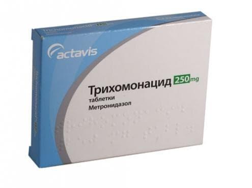 ТРИХОМОНАЦИД  табл. 250 мг. * 20 - изображение