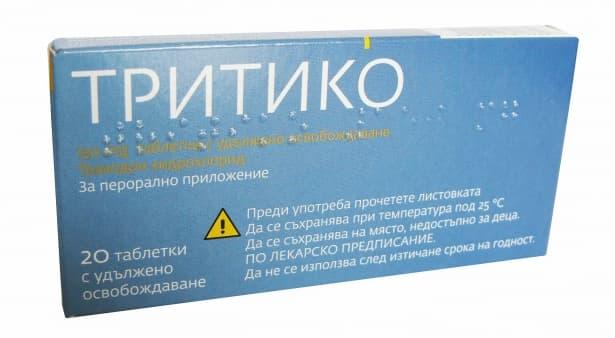 Изображение към продукта ТРИТИКО АС  табл. 150 мг. * 20