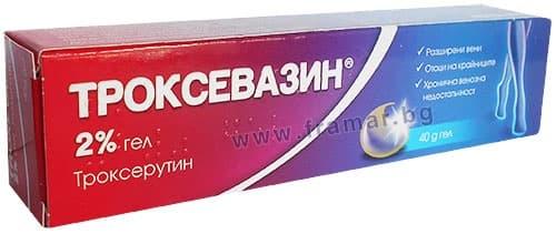 ТРОКСЕВАЗИН ГЕЛ 40 гр.  АКТАВИС - изображение