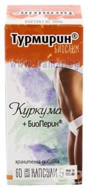 Изображение към продукта ТУРМИРИН БИОСЛИМ капсули * 60