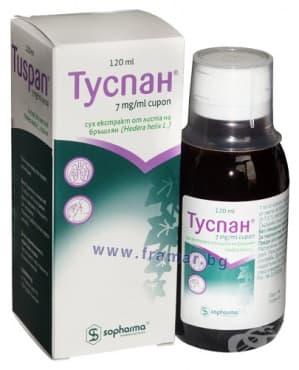 ТУСПАН сироп 7 мг. / мл. 120 мл. - изображение