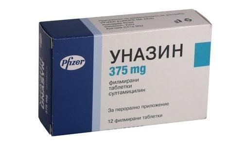 УНАЗИН табл. 375 мг. * 12 - изображение