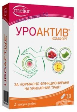 Изображение към продукта УРОАКТИВ КОМФОРТ капсули * 30