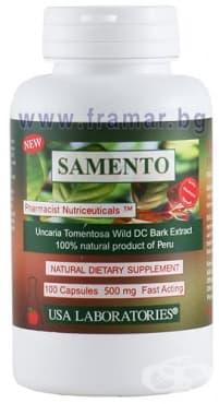 Изображение към продукта САМЕНТО капсули 500 мг * 100 USA LABORATORIES