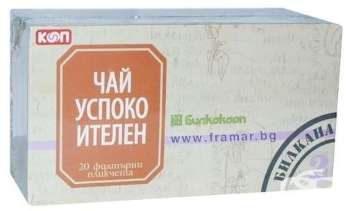 Изображение към продукта ЧАЙ БИЛКАНА 2 УСПОКОИТЕЛЕН ФИЛТЪР * 20 БИЛКОКООП