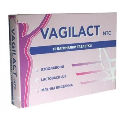 Изображение към продукта ВАГИЛАКТ вагинални табл. * 10