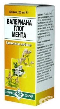 Изображение към продукта ТИНКТУРА МЕНТА ГЛОГ ВАЛЕРИАНА 20 мл