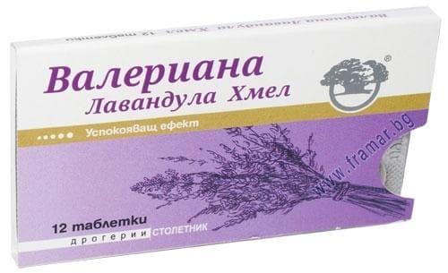 Изображение към продукта ВАЛЕРИАНА + ЛАВАНДУЛА + ХМЕЛ табл. * 12 НИКСЕН