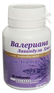 ВАЛЕРИАНА + ЛАВАНДУЛА + ХМЕЛ таблетки * 50 НИКСЕН - изображение