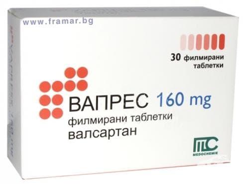 Изображение към продукта ВАПРЕС филмирани табл. 160 мг. * 30