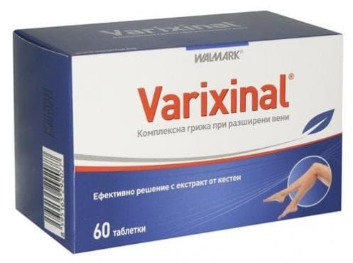 Изображение към продукта ВАРИКСИНАЛ таблетки * 60 ВАЛМАРК